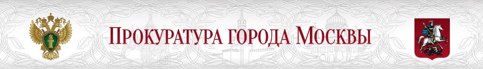 moskvaprok